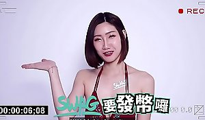 SWAG the largest online AV platform in Asia, is about surrounding issue coins! The steersman has been dissatisfied, so he came surrounding fuck me directly!