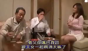 Pretty Japanese wife fuck by f. in law while husband go to work FULL VIDEO ONLINE gonzo ouo.io/LwfNH2