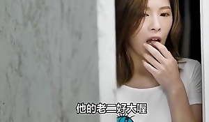 Chinese stepmom and son roleplay