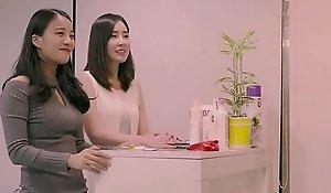 Loveliness Salon Gut Professional care (2016)